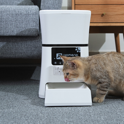 HomeRun Smart Pet Feeder ( WiFi )
